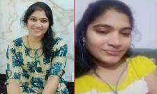 Software Engineer Lavanya Record Video Before Suicide