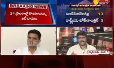 109 Congress MLAs Supporint CM Ashok Gehloty Says Avinash Pandy Video