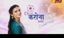 Sakshi Special Edition On Deal Corona With Shilpa Reddy