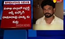 Task Force Investigation In Visakha Retired Army Man Case