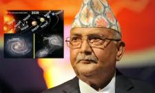 Lord Rama Is Nepali: Indians Mock Nepal PM KP Sharma Oli False Claim - Sakshi