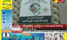 CM YS Jagan Mandate To Officials that Medical expenses exceeding Rs 1000 have been extended to six more districts as part of Aarogyasri implementation Video