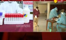AP Medical Health Department Has Ordered The Use Of Rapid Antigen Kits Video