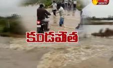 Heavy Rainfall In Krishna District