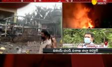 Four Member Committee To Investigate Parawada Fire Accident Video