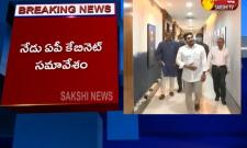 Andhra Pradesh Cabinet Meet Today To Discuss On Several Key Decisions Video