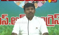 YSRCP MLA Gudivada Amarnath Comments On Chandrababu Video