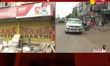 Coronavirus:Businesses and shops voluntarily close down