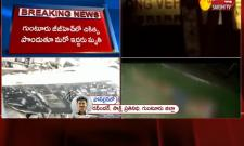 Road Accident At Guntur Video