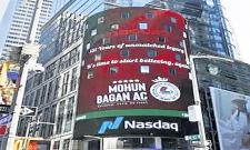 Mohun Bagan features on NASDAQ billboards - Sakshi