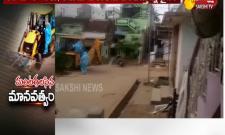 Corona Deceased Person JCB Incident In Srikakulam District