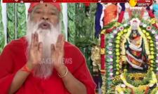 Sri Ganapathi Sachidananda Speech On Guru Pournami Celebrations