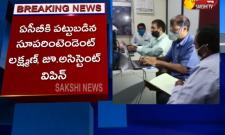 ACB raids School Education Department in Hyderabad