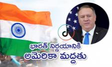 Mike Pompeo Says US Looking At Banning Chinese Social Media Apps - Sakshi