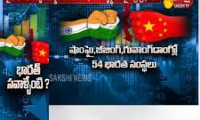 China Impact On India