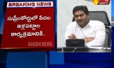 CM YS Jagan Comments On Housing Scheme Today Spandana Review Meeting Video