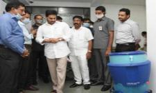 AP CM YS Jagan On Nadu Nedu Education Review Meeting - Sakshi