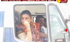 MLA Roja Drives 108 Vehicle By Own And Launches Services Video