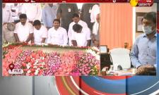CM YS Jagan Tour To Kadapa District