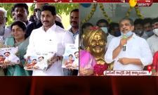 Sajjala Ramakrishna Reddy Pays Tribute To YSR On His 71st Birth Anniversary Video
