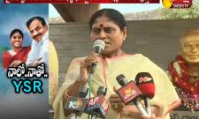 YS Vijayamma Speaks about 'Naalo... Naatho YSR' Book Video