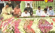 YS Jagan Pays Tribute To YS Rajasekhara Reddy At Idupulapaya Video