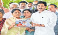 CM YS Jagan and family members paid tribute to YSR On His Jayanthi - Sakshi