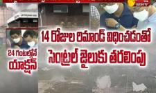 Visakhapatnam Gas Leakage: Accused remanded In 14 Day Custody Video