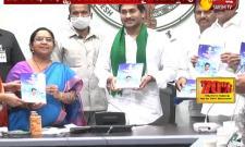 YSR Rythu Dinotsavam Programme Launched By YS Jagan Mohan Reddy Video