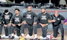 National Basketball Association League Started - Sakshi