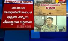 New Committee To Strengthen Police System In Visakhapatnam