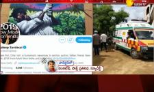 Rajdeep Sardesai Tweet On AP CM YS Jagan In Twitter