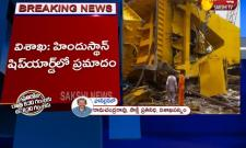 Hindustan Shipyard Crane Accident At Visakhapatnam
