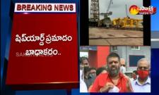 Ex Gratia On Hindustan Shipyard Crane Accident