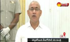 Minister Chelluboina Venugopal Fires On Chandrababunaidu