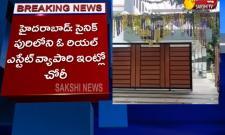 Huge Theft In Hyderabad