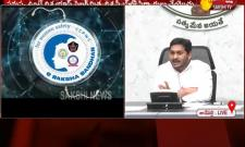 AP CM YS Jagan Launches E Raksha Bandan Today