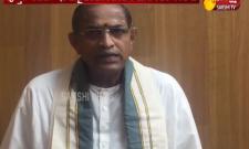 Chaganti Koteswara Rao Speaks About Ayodhya Ram Mandir