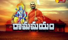 Chinajieyar Swamy Speaks About Ayodhya Ram Mandir