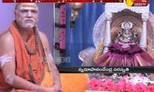 Swaroopanandendra Saraswati Speaks About Ayodhya Ram Mandir
