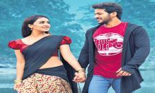 radhakrishna movie first look release - Sakshi