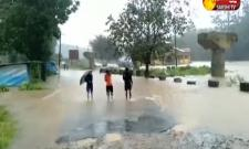 Heavy Rain At Karnataka