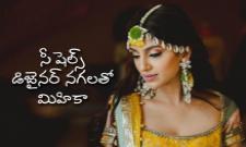 Miheeka Bajaj haldi ceremony look ahead of wedding with Rana Daggubati - Sakshi
