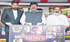 Lockdown Movie teaser released - Sakshi