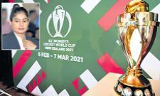 2021 ICC Womens World Cup Postponed - Sakshi