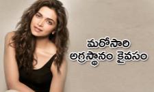 Deepika Padukone Placed Indian Heroine No 1 In Latest Survey - Sakshi