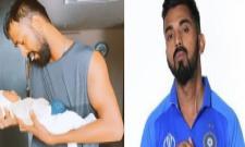 KL Rahul Wants Hardik Pandya Son To Emulate His Father - Sakshi