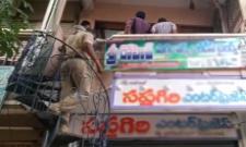 Software Engineer Deceased In Yadadri Bhuvanagiri - Sakshi