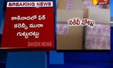 Gang Tried To Cheat At Kakinada