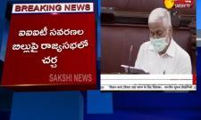 MP Vijaya Sai Reddy Speech At Rajya Sabha